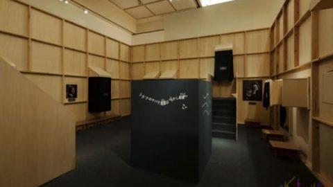 موزه ای برای کودکان ونوجوانان