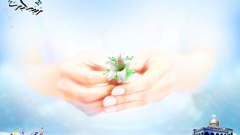 میلاد حضرت زینب (س) و روز پرستار مبارک باد
