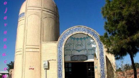 بانو نصرت امین، اولین مجتهده تاریخ ایران