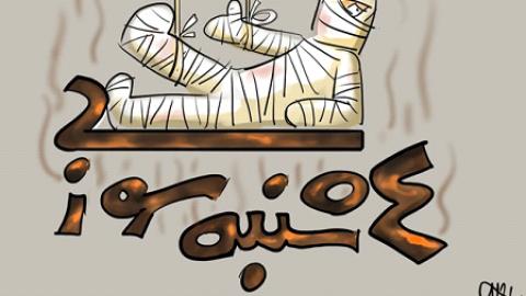 چهارشنبه سوری به سبک سهراب