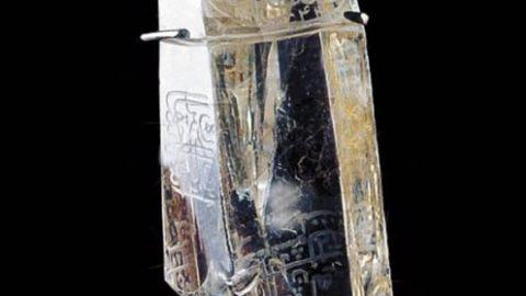 الماس شاه، یکی از نفیس ترین جواهرات ایرانی در کجاست؟