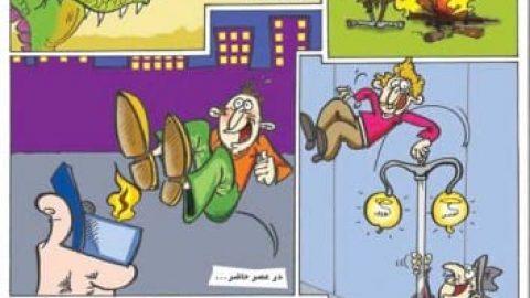 کاریکاتورهای چهارشنبه سوری (۱)