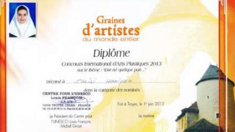 نوجوان هنرمند اردبیلی دیپلم افتخار نقاشی یونسکو را کسب کرد