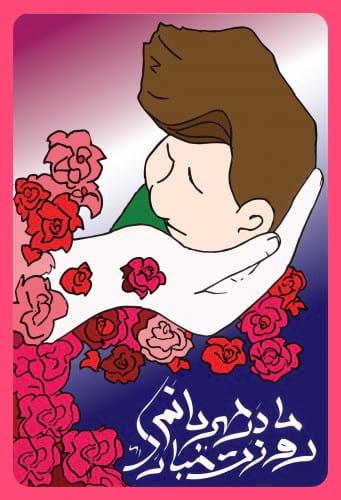 مهرداد خرسندی از تهران