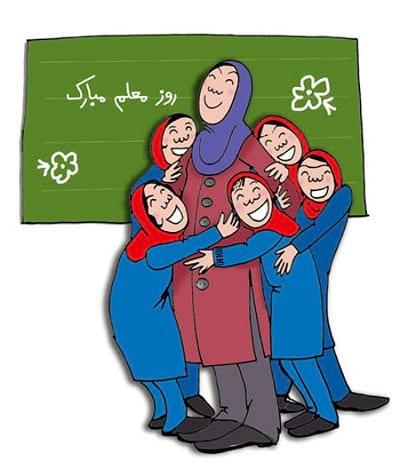 روز معلم (2)