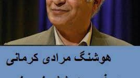 یک ایرانی در میان شش نویسنده برتر جهان