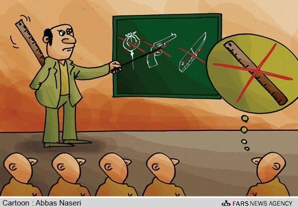 teacher.nojavanha (7)