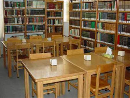 Library.nojavanha