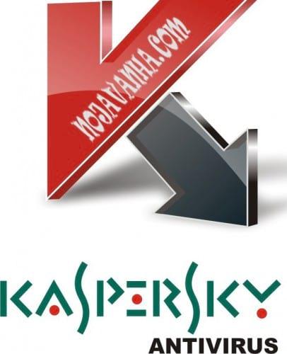 kaspersky.nojavanha (5)