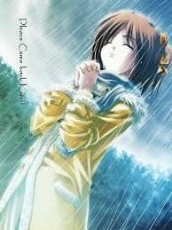 rain.nojavanha