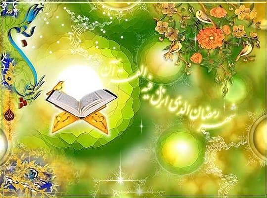 ramadan.8nojavanha