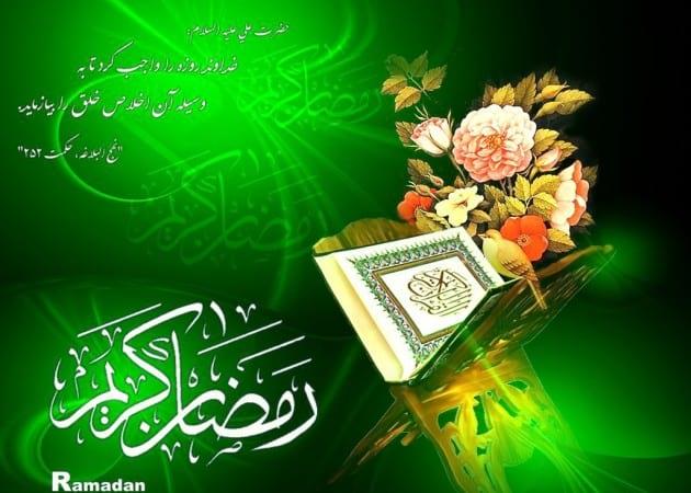 ramadan1.nojavanha
