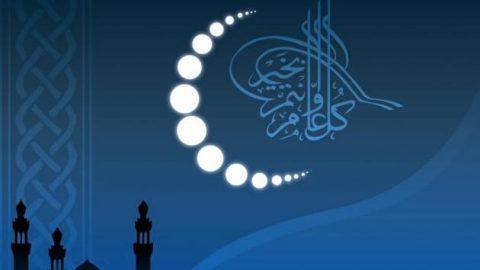 اشعاری در وصف ماه مبارک رمضان