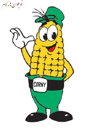 Corn-nojavanha (4)