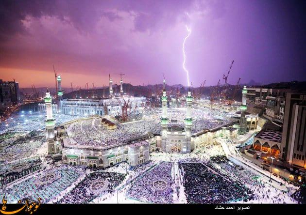 Kaaba.nojavanha