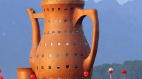 موزه چای در یک قوری غول پیکر