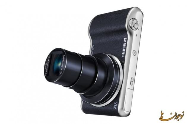 android camera1 nojavanha.jpg