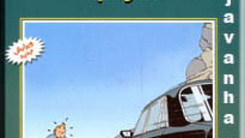 دانلود کتاب هنر الفبا از سری کتاب های تن تن