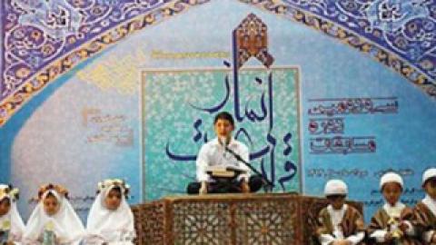 مسابقات قرآن، عترت و نماز دانش آموزان کشور در ارومیه