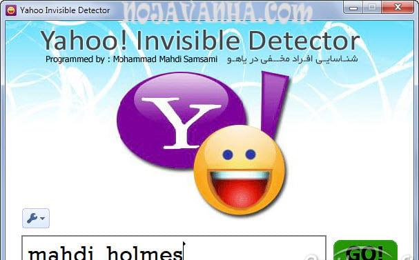 Yahoo invisible detector2 nojavanha.jpg