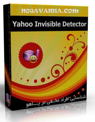 Yahoo invisible detector4 nojavanha.jpg