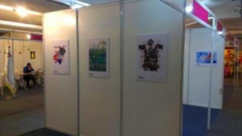 نمایشگاه تصویرگری در هفته ملی کودک برپا شد