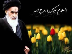 Imam Khomeini-nojavanha