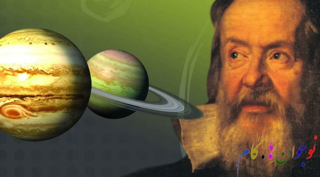تلسکوپ و گالیله
