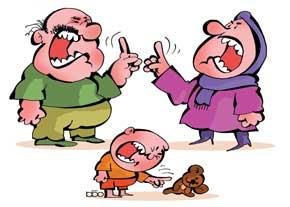 Discrete family-nojavanha (2)