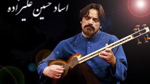 استاد بزرگ موسیقی ایران نشان شوالیه فرانسه را نپذیرفت