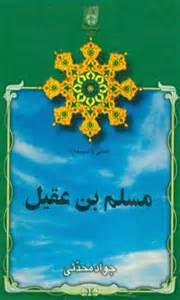 book.nojavanha (4)