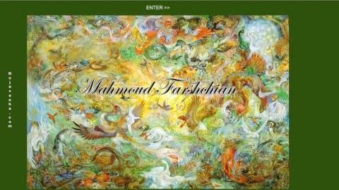 سایت استاد محمود فرشچیان