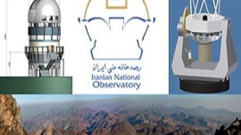 بارقه های امید در افق رصدخانه ملی ایران
