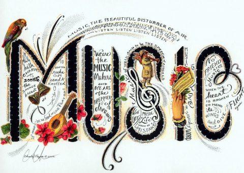 گام به گام تا دنیای موسیقی (۱) مقدمه