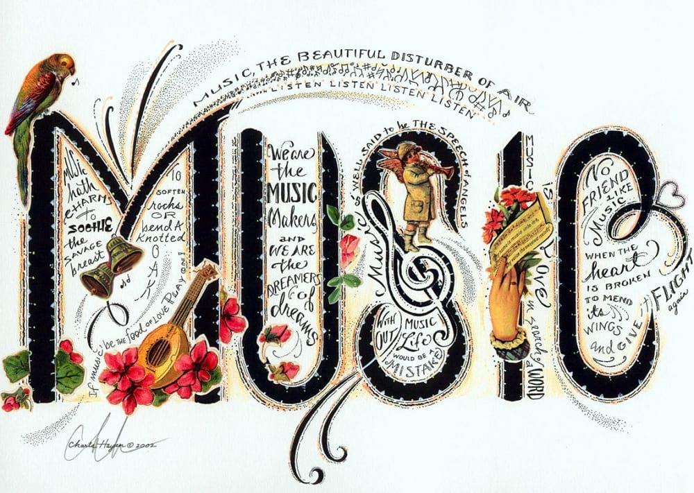 گام به گام تا دنیای موسیقی (1) مقدمه