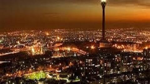 قدمت تهران به ۷ هزار سال رسید
