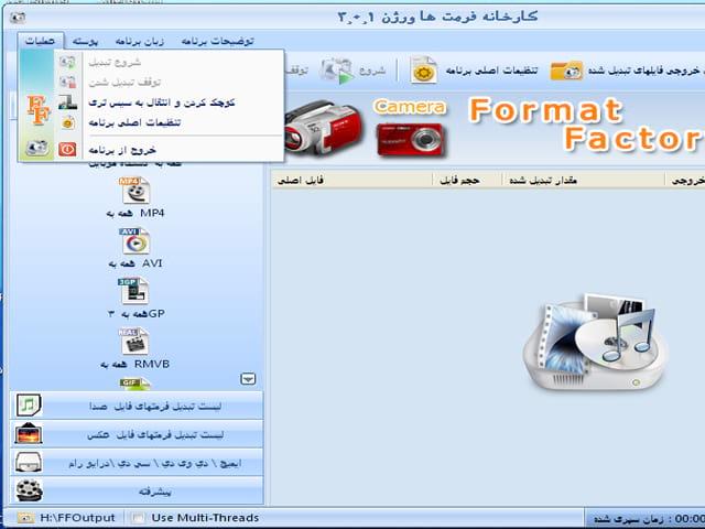 نرم افزار (2)