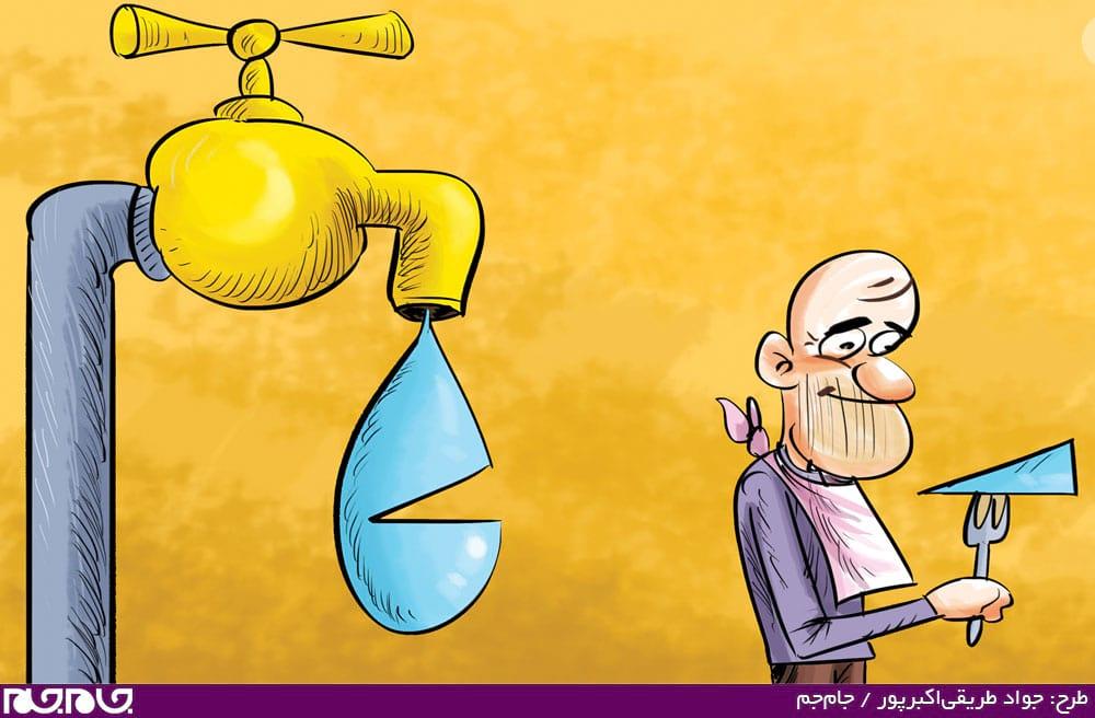 کاریکاتور (1)