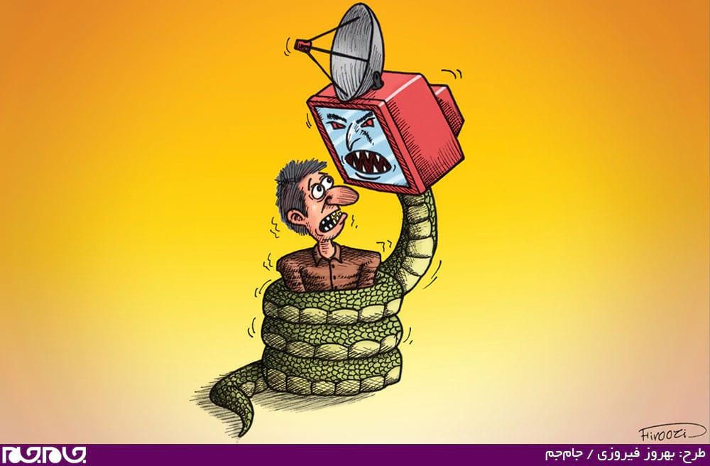کاریکاتور (2)