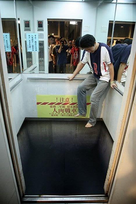 آسانسور (3)
