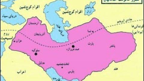 تاریخ ایران؛ پیدایش سلسله اشکانیان