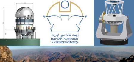 آیینه تلسکوپ رصدخانه ملی رونمایی شد