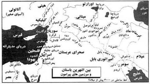 تاریخ ایران (۲)