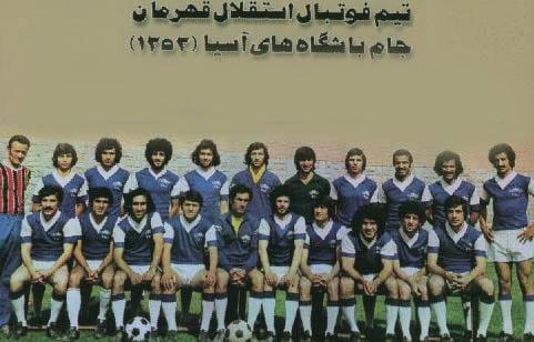 فوتبال (4)