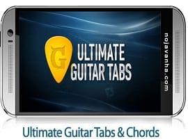 اپلیکیشن  Ultimate Guitar Tabs & Chords - نرم افزار موبایل گیتار حرفه ای