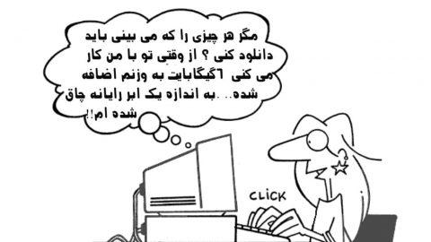 کاریکاتور (۴)