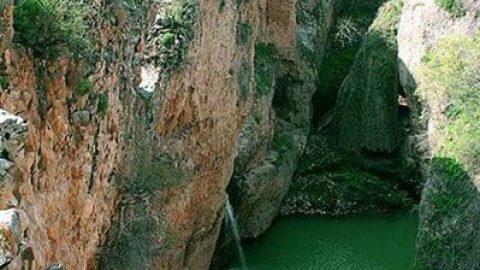 آبشار و آبگیر بالی قایه