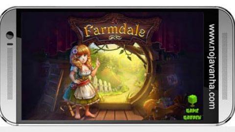 بازی موبایل مزرعه داری