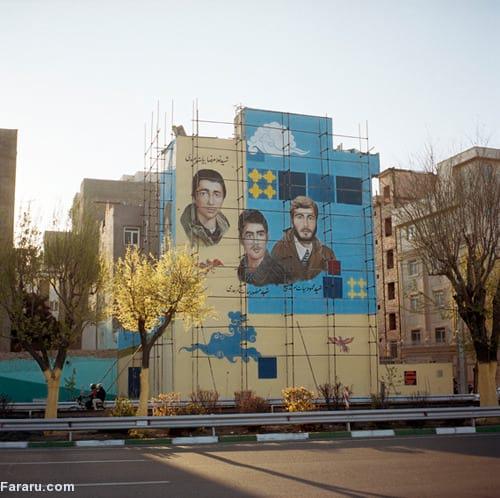 زندگی ایرانی (15)