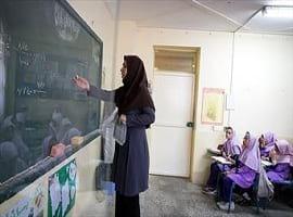 شرط انتقال معلمان به تهران